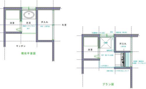 N様邸図面 和室の押入れを半分潰して、洗面側にスペースを作りました。